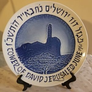 Other - Tower of David Collector Plate